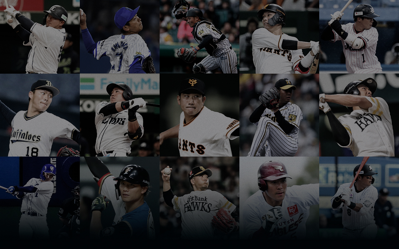 Image showing MLB, Yokohama DeNA Baystars and other sports stars