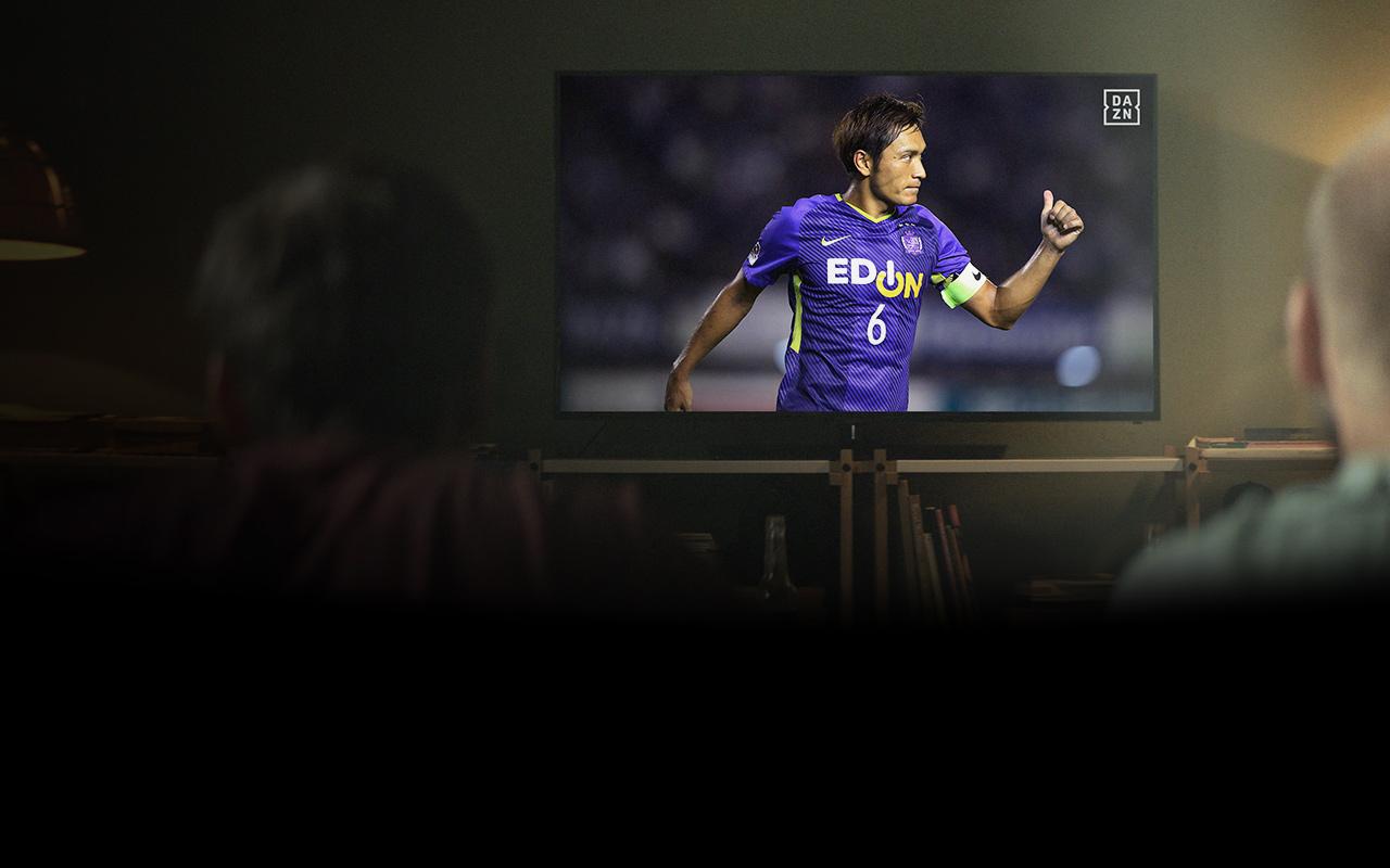Image showing J.League, La Liga, Bundesliga and Serie A players amongst other sports stars