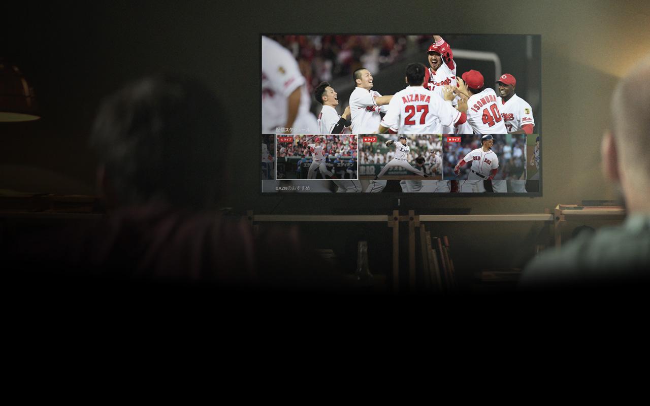 Image showing MLB, Yokohama DeNA Baystars and other sports stars