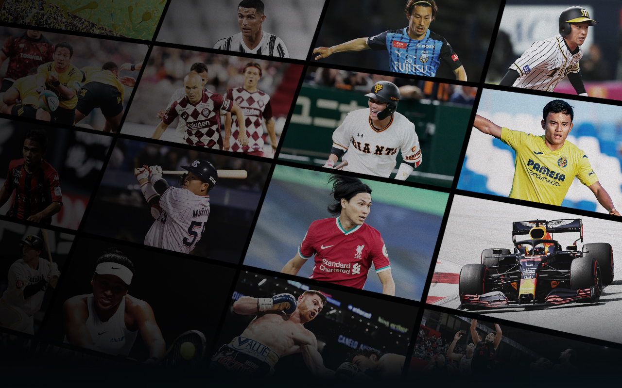 Image showing J.League, La Liga, Bundesliga and Serie A players amongst other sports stars