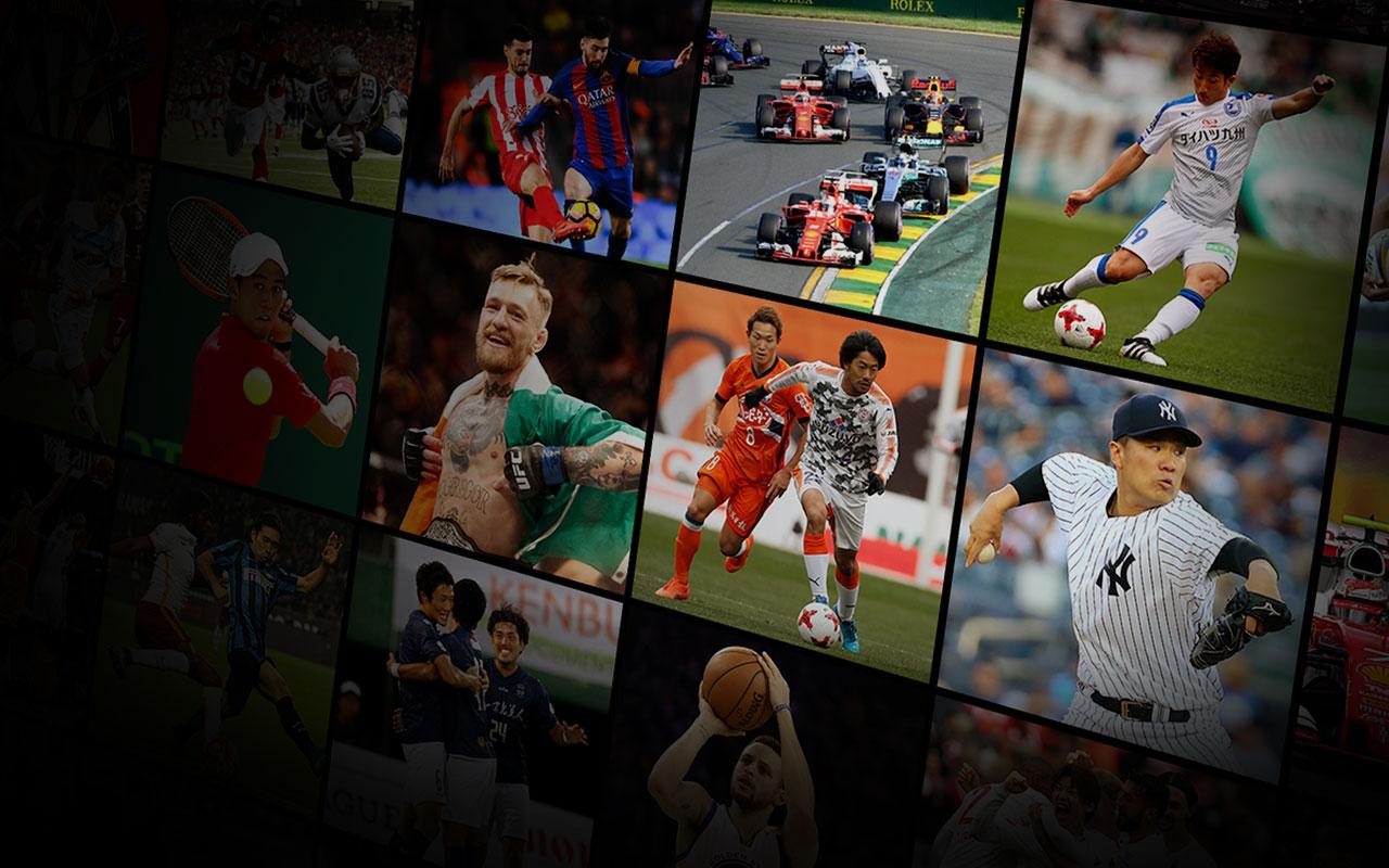 Image showing J.League, La Liga, Bundesliga, UFC, Formula One, MLB stars